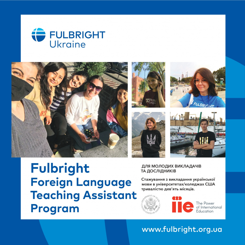 Poster_Fulbright_301x301 (1) (1) 2021_pages-to-jpg-0004(1).jpg