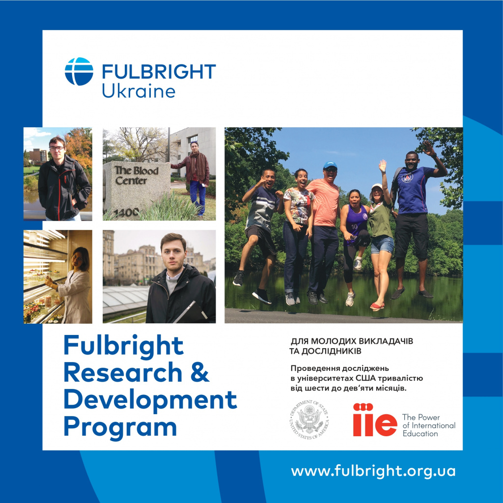 Poster_Fulbright_301x301 (1) (1) 2021_pages-to-jpg-0003(1).jpg