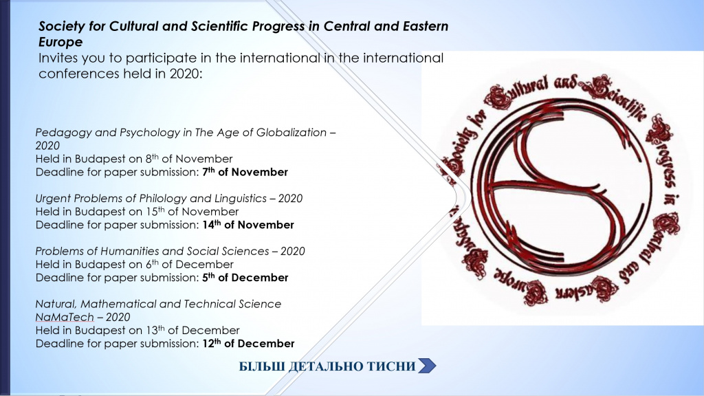 Society for Cultural and Scientific Progress in Central and Eastern Europe  eng.jpg